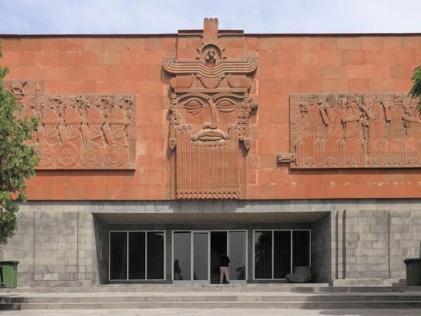 موزه اربونی ارمنستان