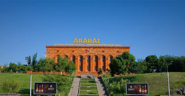 کارخانه برند آرارات در ارمنستان
